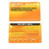DESFire EV1 8K RFID Card