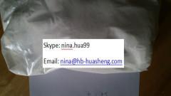 cas 82657-23-6 powder u47700