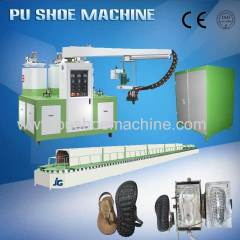 insole pouring machine price