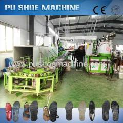 Цена машины для изготовления обуви pu