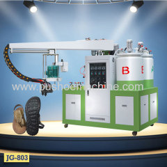 Polyurethane machine for shoe