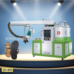 PU footwear sole making machine