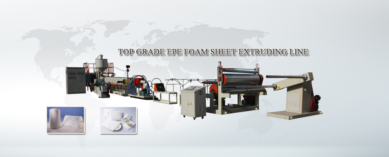 PS FOAM MACHINE