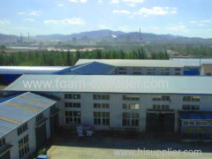Longkou Shuangji Machinery Co., Ltd.