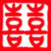 Longkou Shuangji Machinery Co., Ltd.