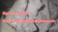 CAS 82723-02-2 alta pureza 4-cprc