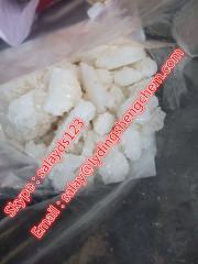 salay (@) lydingshengchem.com Stimulans Forschung chemische Anbieter kaufen beste Qualität cas 14530-33-7 4cl-pvp