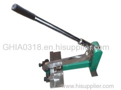 Tool Blade Punching Machine