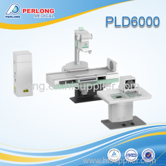 digital fluoroscope X-Ray machine