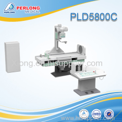 Digital Medical X Ray Equipment