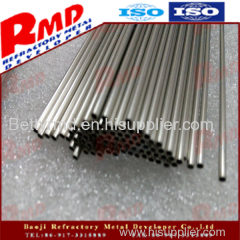 factory supply high quality tungsten tube