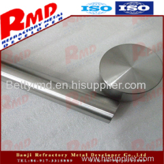 huigh purity niobium bar /rod factory price