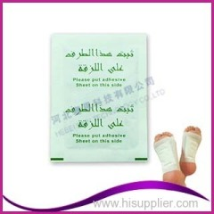 Health Care and Body Relax Foot Detox
