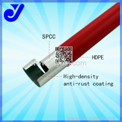 |red lean pipe|PE pipe| lean pipe| coated pipe