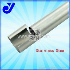 JunYi lean pipe| stainless lean pipe|