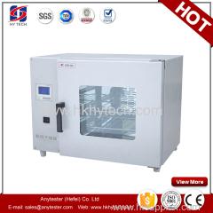 Precision Electro-thermostatic Blast Oven