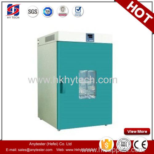 70L Electro- thermostatic Blast Oven