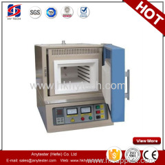 High Temperature Mini Laboratory Furnace