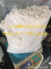 Powdered SDB-005 SDB-005 SDB-005