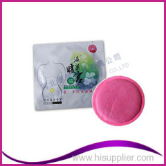 Hot Sale !health care pain relief Menstrual Relief Woman womb patch