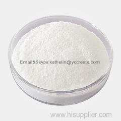 L-Epinephrine Hydrochloride / L-Epinephrine HCl CAS: 55-31-2