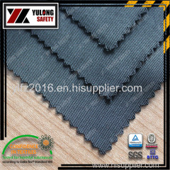 flame retardant fabric Knitted Flame retardant Fabric