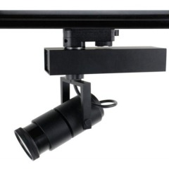25W LED Track Light Adjustable