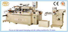 Flatbed Label Hot Stamping Foil Die Cutting Machine