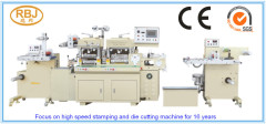 Hot Selling Flat Die Cutter Hot Foil Stamping Machine