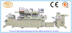 Automatic Label Die Cutting Machine with Punching Function