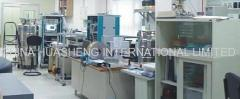 CHINA HUASHENG INTERNATIONAL LIMITED