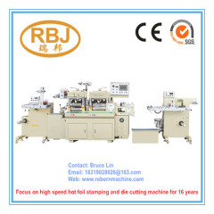 High Speed Flat Bed Label Hot Stamping Die Cutting Machine