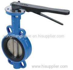 7201 WAFER TYPE BUTTERFLY VALVES