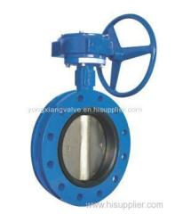 7203 U-TYPE BUTTERFLY VALVES