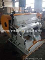 Hot sale die cutting machine ml-750/High precision manual die cutting and creasing machine