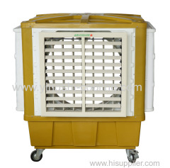 Kuwait portable evaporative air Cooling System