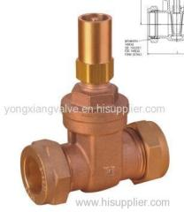 LOCKSHIELD BRONZE GATE VALVE