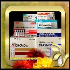 PLATINUM WHITENING INJECTION SET NO.1 (JAPAN)