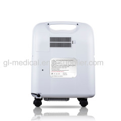 Portable Homecare Oxygen Concentrator