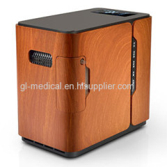 Lightweight Homecare Oxygen Concentrator