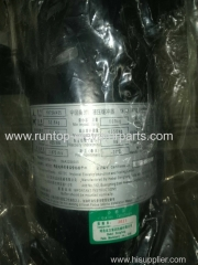 Elevator oil buffer DAA22550A5 for OTIS elevator