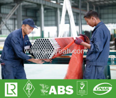 heat exchanger stainless steel tube