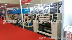 Zhengzhou Guolian Machinery Co.,Ltd