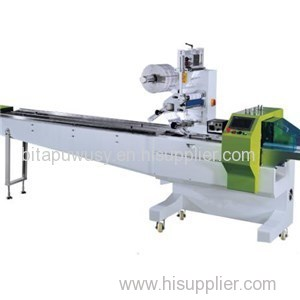 Automatic Horizontal Food Product Candy Packing Machine Supplier