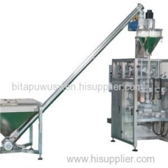 Automatic Food Coffee Powder Sachet Filling Packaging Machine
