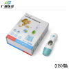 Electronic thermometer for baby