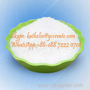 Pharmacetical Raw Materials Miconazole Nitrate CAS 22832-87-7 for Antifungal