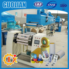 GL-500E Factory supplier with carton jumbo roll adhesive tape making machine