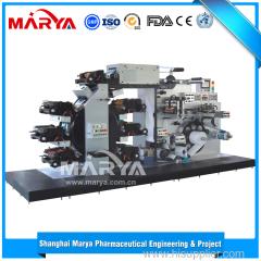 High speed satellite digital label printing machine