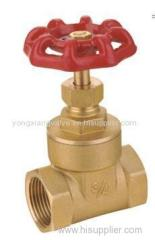 THREADED BRASS GATE VALVE